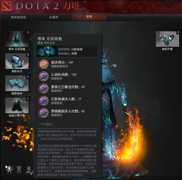 dota2如何更改头像_回复:【讨论】dota2英雄饰品搭配
