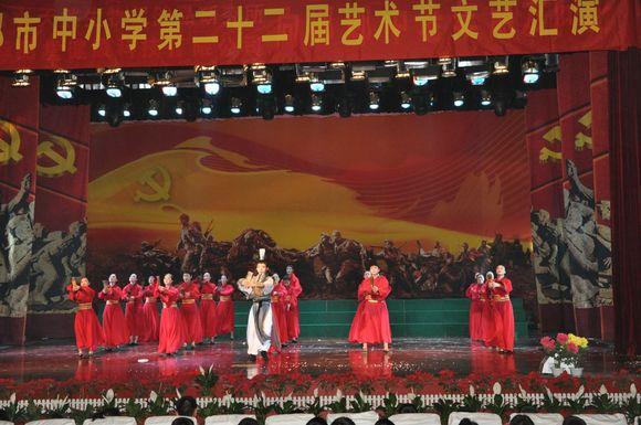 邯郸市荀子中学举办 荀子文化节图片