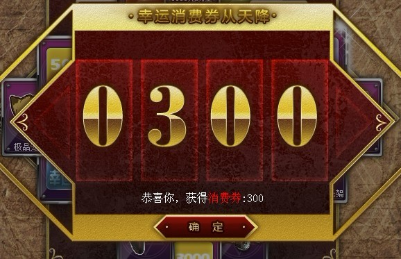 看看12000幸运币可以转到什么坑爹道具 qq飞车吧 百度贴吧 高清图片