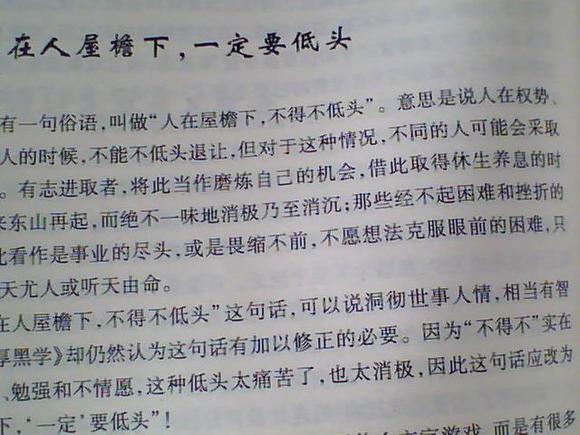 对直属领导建议_武警总部直属支队领导_浙江直属支队