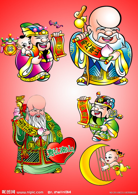 《ぺ风繧ぺ———福神,财神,寿星,,分享.》_纹身吧图片