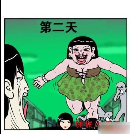 纯不是小孩邪恶漫画 色列漫画少女漫画肉番 邪恶漫画之最后一夜 少