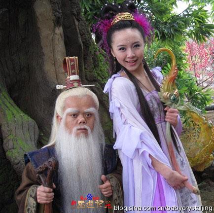 记》蟠桃会上的紫衣仙女图片