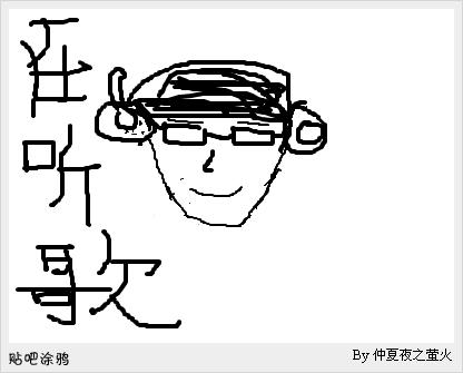 简笔画手绘线稿16
