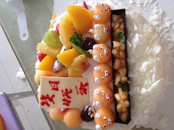 今天老妈生日,这蛋糕有创意吧图片