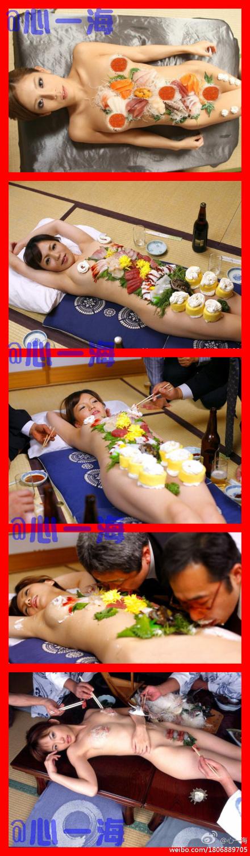 日本美食――油炸美女大便