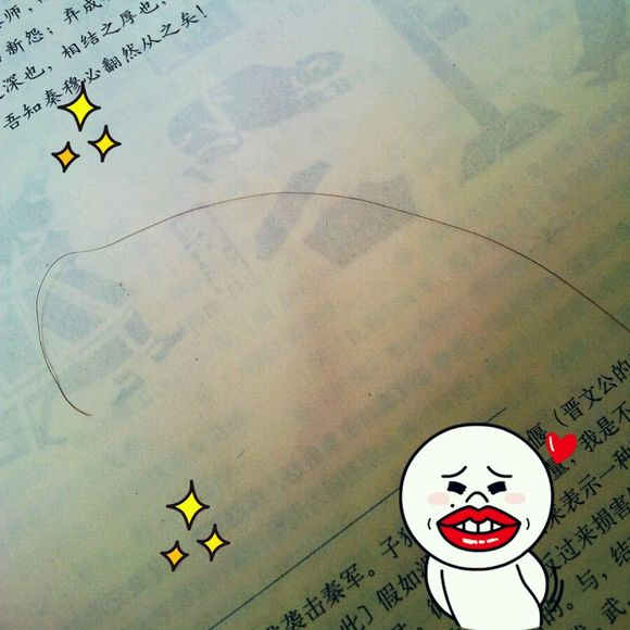 出售头发一根_重庆文理学院吧图片