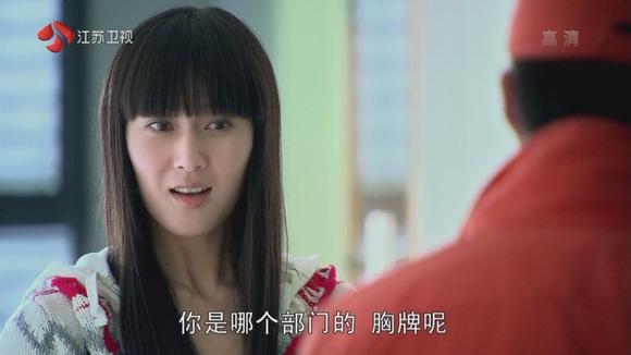 高手如林之美女如云第一集720p截图