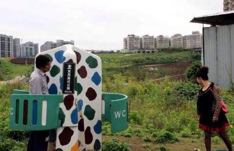 重庆现男性专用露天公厕