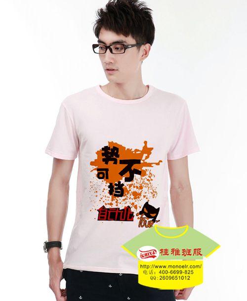求高三(4)班班服图案设计,衬衫和t恤均可,有衬衫最好图片