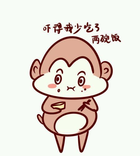 illiam★猴砸表情包图片
