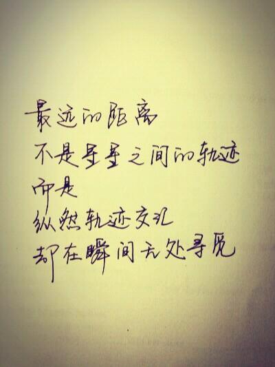 说说文字控图片白底 白底黑字的纯文字说说 唯美说说文字控
