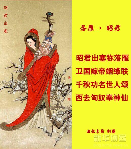 【中国历史】古代四大美女 中国历史吧