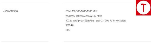 bc315c6034a85edf0a11ded54b540923dc5475a2 锤粉变锤黑:怎样令人信服地做出一部1000元的低端手机并忽悠到3000元