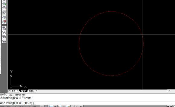 圆上圆弧如何等分