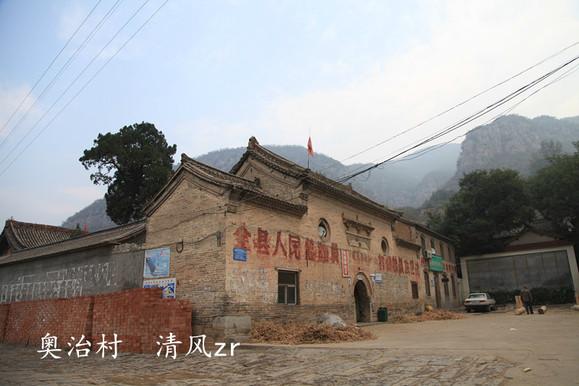 中国传统村落平顺县奥治村【原创照片】图片