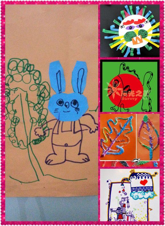 暑假学习幼儿创意美术进来看看图片