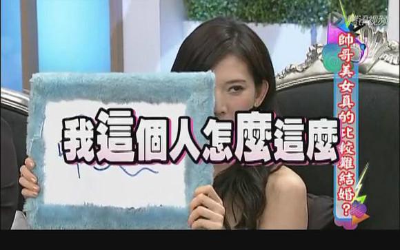 101次爱玲◆【0327康熙来了下载+截图】帅哥美女真