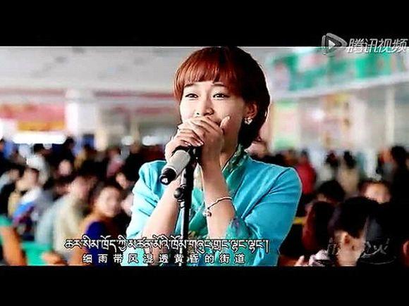 清纯藏族美女唱藏语版《喜欢你》