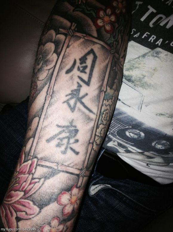 (图为,周蒂姆父亲周保罗手臂上的纹身)图片