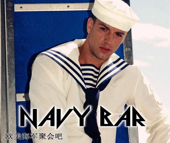 【欧美海军】=============欧美海军聚会吧