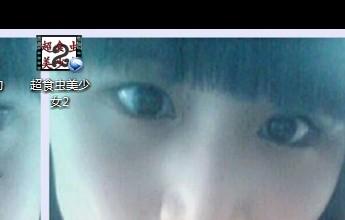【38小清新】图解《超食虫美少女》【第43季】