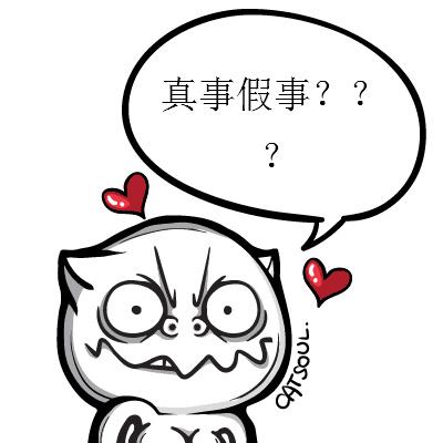史上最给力礼包_史上最丑美人鱼_史上最寂寞熊猫_史 ...
