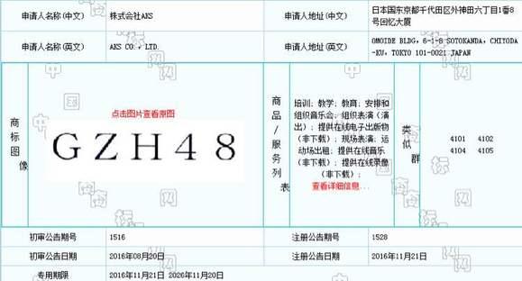 【本スレ】TPE48★6【はばたけ台湾っ子】 [無断転載禁止]©2ch.net YouTube動画>126本 ->画像>456枚