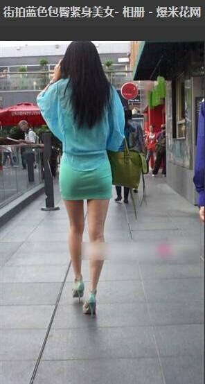 欧美女人屁股为什么这么大