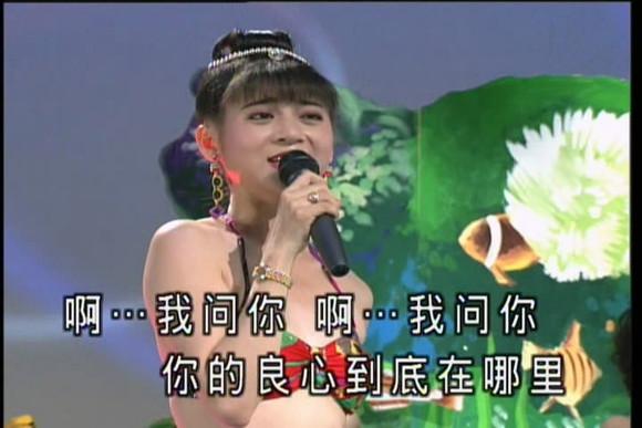 十二大美女海底城泳装歌唱秀――简介