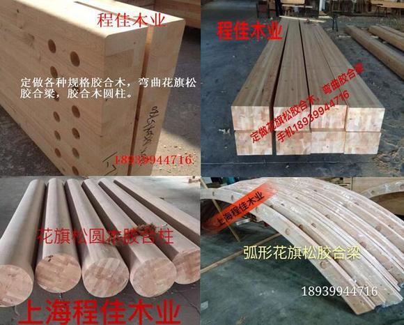 胶合木,花旗松胶合木梁承载力分析