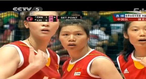 2013年世界女排大奖赛中国队最高三队员在前排. 中国女排高清图片