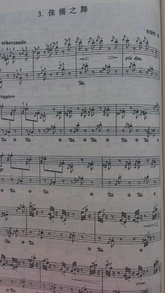 【达】有什么好听的钢琴曲图片