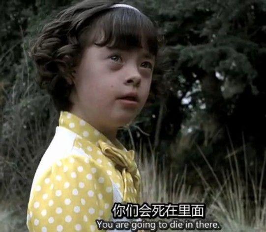 【图解】美国恐怖故事第一季