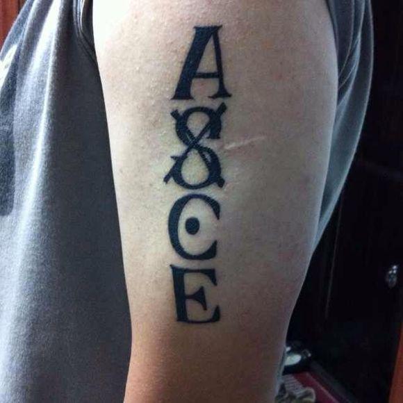 张自己的艾斯纹身图!图片
