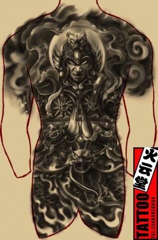 火云堂纹身手稿图片
