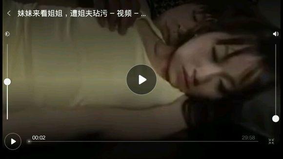 杨幂西域风情造型超级美,网友:简直就是小仙女呀