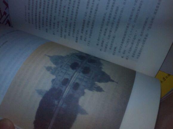 我亦飘零久——独木舟图片