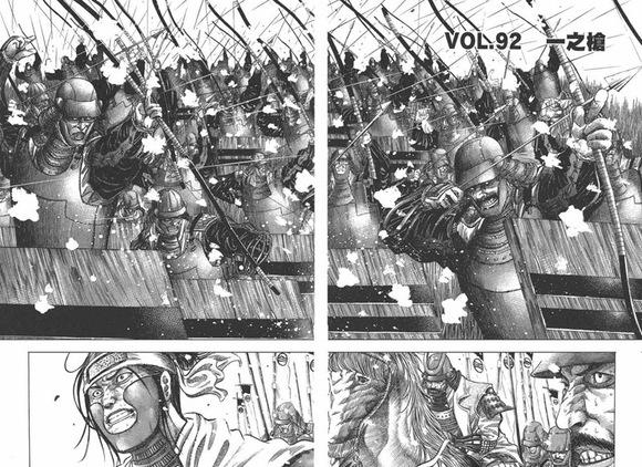 战国 第一部 宫下英樹作品的品读---乔总我的漫画评请查收 - 天天的爸爸 - JONY的谷口治郎博客