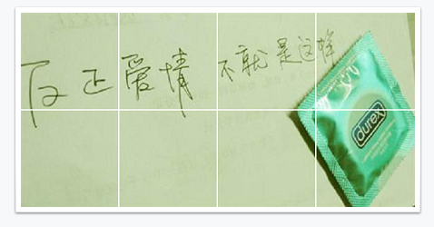 QQ名片照片墙八组图