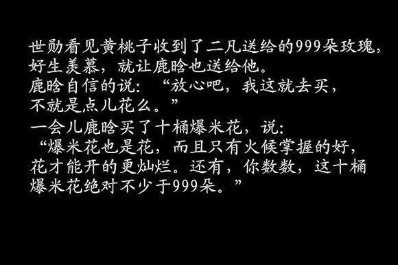 自制exo原宿星空图 np图片