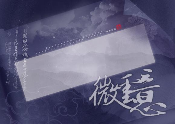 转贴:∞゛古风﹏【微云意】阿云云二逼成框娇嗔qaq图片