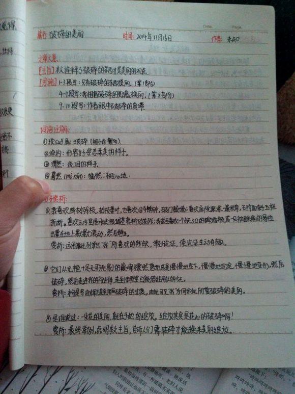 管理学的读书笔记