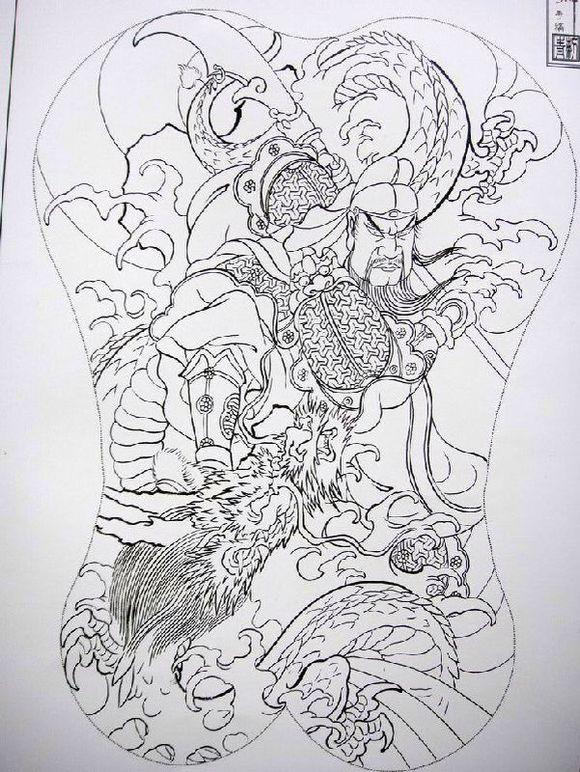 关公 线图纹身 纹身满背关公降龙 满背关公纹身手稿图片