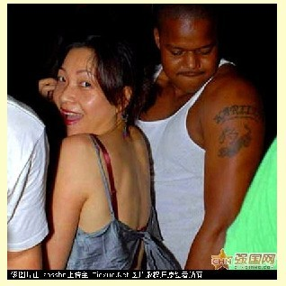 非洲黑人给老乡:快来玩中国女人!