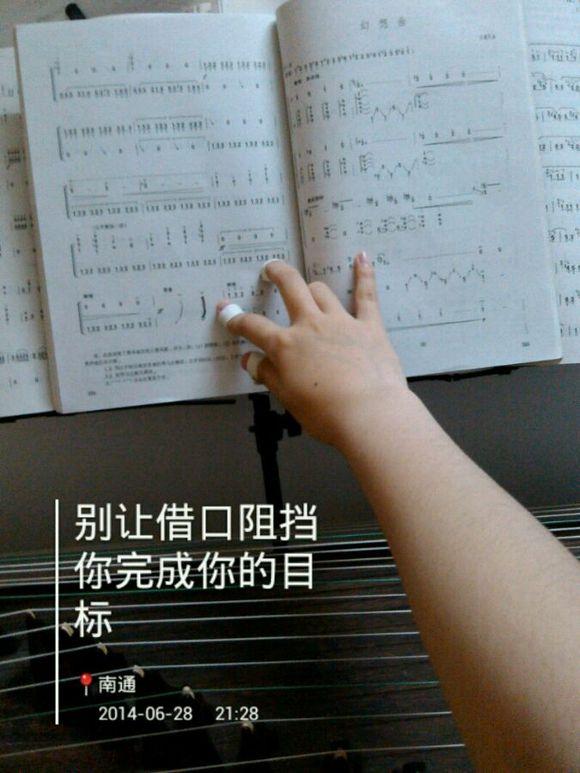 【筝谱】古风歌曲古筝谱图片