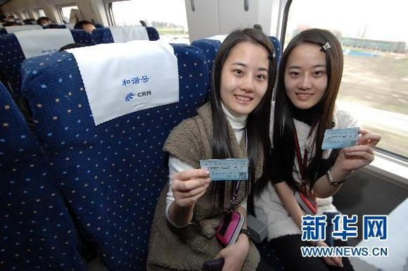 【往哥】高铁车厢内部图片