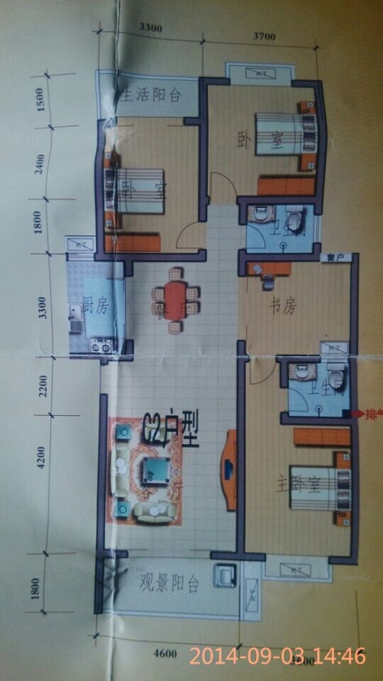 我在小县城有一套房子打算装修,合同面积139平方.我想请万高清图片