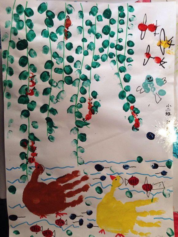小班娃们的手印画(亲子图片
