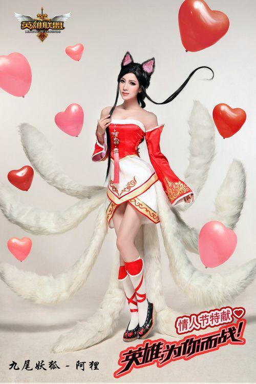 lol)于情人节当日首发的cosplay最为惊艳.此外,lol特邀11位美女高清图片